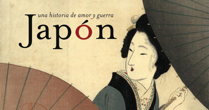 museum forum japon exhibition